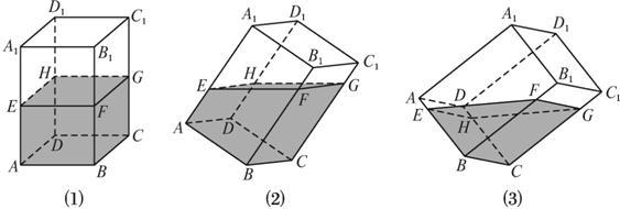 立体构成球体五边形展开步骤 图
