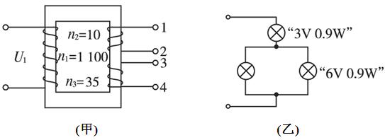 《一个接在交流电路中的理想变压器,原线圈中的交流电与副线圈中的