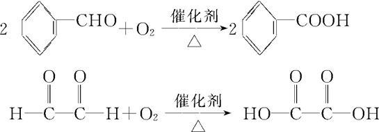 电路 电路图 电子 设计图 原理图 545_190